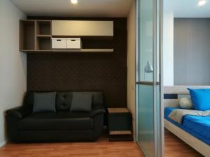 For RentCondoKhlongtoei, Kluaynamthai : Lumpini Place Rama 4-Ratchada for rent, nice 1 bed, corner room, very convenient, near MRT Queen Sirikit.
