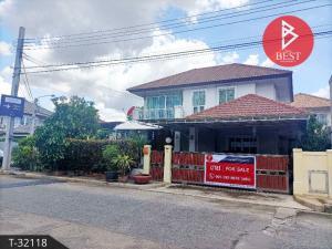 For SaleHouseKasetsart, Ratchayothin : House for sale, Private Park Chuanchuen City (Private Park Chuanchuen City), Bang Khen, Bangkok.