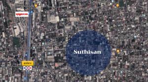 For SaleLandRatchadapisek, Huaikwang, Suttisan : Land for sale, beautiful plot, Suthisan Winitchai Road. In the heart of Huai Khwang !!