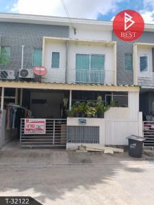 For SaleTownhouseLadkrabang, Suwannaphum Airport : Townhouse for sale The Connect 15 Onnut Village