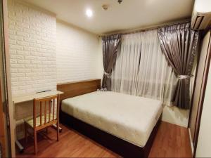 เช่าคอนโดบางนา แบริ่ง : ให้เช่า คอนโด ลุมพินี เมกะซิตี้ บางนา 26 ตรม.  1 ห้องนอน ชั้น 22  ตึก B  *ห้องสวย มีเครื่องซักผ้า