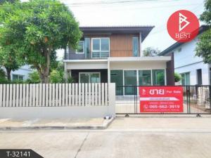 For SaleHouseSamrong, Samut Prakan : Quick sale, single house, Prueklada, Pracha Uthit 90, Samut Prakan.