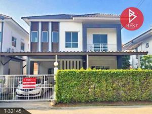 For SaleHouseRama5, Ratchapruek, Bangkruai : Twin house for sale, Lancio Crip Pinklao-Rama 5, Nonthaburi.