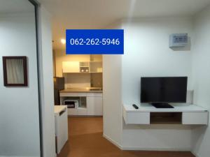 For RentCondoRattanathibet, Sanambinna : For rent LPN Park, Building A, high floor, complete