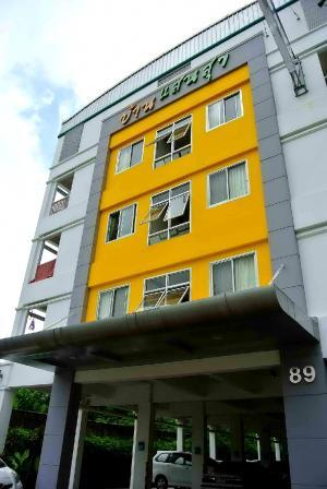 For RentOfficeOnnut, Udomsuk : #officeforrent#officeforrentsukhumvitสำนักงานให้เช่าบริเวณชั้น1 บ้านแสนสุข สุขุมวิท93ขนาด 30 ตารางเมตร พร้อมห้องเก็บของ และห้องน้ำในตัวราคา 8,000บาท ต่อเดือนสนใจ ติดต่อ Benz 0815583565