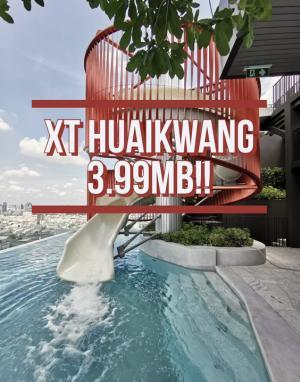 For SaleCondoRatchadapisek, Huaikwang, Suttisan : HOTTEST Deal🎉🎉 ถูกสุดในโครงการ!! 1นอนใหญ่ คอนโดติด MRT ห้วยขวาง เพียง 120 เมตร XT Huaikwang จาก Sansiri