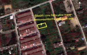 For SaleLandNakhon Pathom, Phutthamonthon, Salaya : Land for sale, 1 ngan, near Mahidol University, Salaya, Salaya-Bang Phasi Rd., Nath 3004, Khlong Yong Subdistrict, Phutthamonthon District, Nakhon Pathom Province
