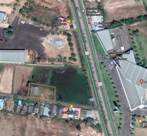 ขายที่ดินอุบลราชธานี : ขายด่วน‼️ที่ดินถนนชยางกูร ตรงข้ามศูนย์เชฟโรเลตเจริญชัยอุบลราชธานี