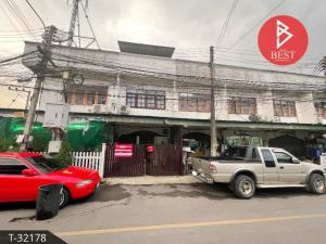 For SaleShophouseChiang Mai : 2 storey commercial building for sale, Chang Phueak, Chiang Mai.