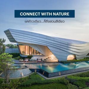 ขายบ้านพัฒนาการ ศรีนครินทร์ : บ้านเดี่ยวสวย ทำเลทอง Settasiri Krungtepkritha 2 ราคาเริ่มต้น 15.99 ล้านบาท โทร. 092-2628892 K.Aoey