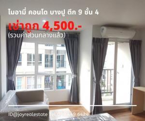 For RentCondoSamrong, Samut Prakan : Condo for rent, Miami, Bang Pu, 4th floor, building 9, fully furnished, cheapest rental 4,500 baht