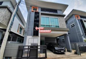 For RentHouseLadprao101, The Mall Bang Kapi : House for rent, 2 floors, 50 sq.m., beautiful, located in Lat Phrao 124
