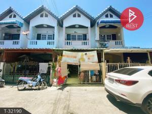 ขายทาวน์เฮ้าส์/ทาวน์โฮมสำโรง สมุทรปราการ : ขาย ทาวน์เฮ้าส์ 2 ชั้น หมู่บ้านอุทัยเลิศวิลล์ ท้ายบ้าน สมุทรปราการ