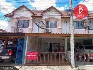 ขายทาวน์เฮ้าส์/ทาวน์โฮมพัทยา บางแสน ชลบุรี : ขายทาวน์เฮ้าส์ 2 ชั้น หมู่บ้านอโนมา 3 ชลบุรี