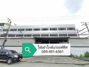 For RentWarehouseLadkrabang, Suwannaphum Airport : Offices and factories, warehouses for rent near Suvarnabhumi, King Kaew, Bang Phli, Bangna-Trad, convenient transportation, big cars, easy to get in and out, with Ror Ror. 4