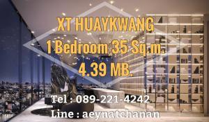 For SaleCondoRatchadapisek, Huaikwang, Suttisan : Covid Price!! 🔥 XT Huai Khwang 🔥 1 large bedroom, 35 sq m high floor!! Price 4.39 million baht 🔥 Brand new from Sansiri. On Ratchadaphisek Road, Huai Khwang Intersection, next to MRT Huai Khwang, only 75 m!! 💥💥 Contact : 089-221-4242 💥💥