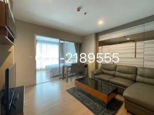 For SaleCondoRatchadapisek, Huaikwang, Suttisan : for sale Rhythm huaikhang 3.89 Mb 📍