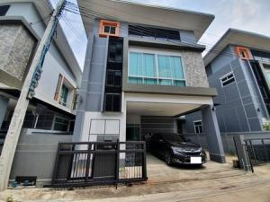 For RentHouseLadprao101, The Mall Bang Kapi : house for rent Goodville Dewa Village, Ladprao 124, suitable for office or accommodation. Book quickly, the house goes very quickly 🌟