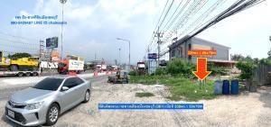 ขายที่ดินพัทยา บางแสน ชลบุรี : ขายที่ดินติดถนนเลี่ยงเมืองชลบุรี เนื้อที่ 339ตรว.นาป่า เมืองชลบุรี
