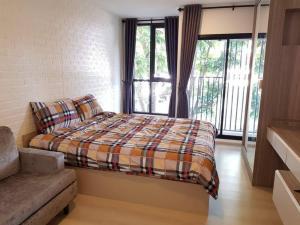 For RentCondoVipawadee, Don Mueang, Lak Si : For rent, Kensington Phahon Yothin 63, near BTS Phahon Yothin 59