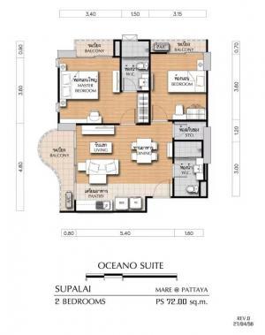 เช่าคอนโดพัทยา บางแสน ชลบุรี : ✨ศุภาลัย มาเลย์ พัทยา ✨(ถนนเทพประสิทธิ์)ชั้น 27 ห้องวิวทะเล ขนาด 72 ตร.ม.2 ห้องนอน 2 ห้องน้ำ- ห้องนอนใหญ่ มีห้องน้ำในตัว- ห้องเก็บของ- ครัวบิ้วอิน- โต๊ะกินข้าว- โซฟา- ระเบียง 3 ด้านห้องว่างให้เช่า รายเดือน 18000/เดือน (6เดือน)20000/เดือน (12เดือน)เข้าอยู่