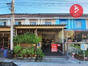 For SaleTownhouseSamrong, Samut Prakan : Townhouse for sale, Pruksa 59/2, Sukhumvit-Bangpu, Samut Prakan.