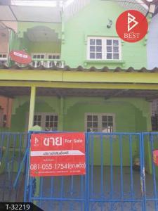 For SaleTownhouseLadprao101, The Mall Bang Kapi : 2 storey townhouse for sale, Ladprao Village. Bangkok