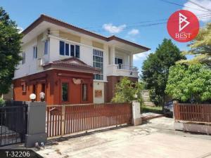 For SaleHouseRathburana, Suksawat : House for sale, Natura Pracha Uthit 76-Wongwaen, Bangkok.