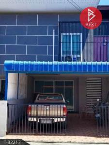 ขายทาวน์เฮ้าส์/ทาวน์โฮมพัทยา บางแสน ชลบุรี : ขายทาวน์เฮ้าส์ กานต์สินีวิลล์ 2 พานทอง ชลบุรี