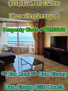 For RentCondoRayong : Ban Chang Cliff Beach Ban Chang 112.41 Sq.m.Big Size Condo For Rent