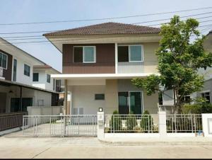 For SaleHouseBangbuathong, Sainoi : House for sale in front of the garden 💢 Perfect Park Ratchaphruek University, next to Ratchaphruek Road, near BTS, near Un I Din restaurant