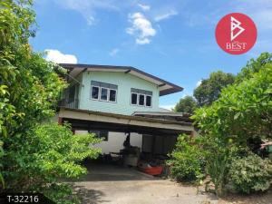 For SaleLandBang kae, Phetkasem : Land for sale with buildings Kanchanaphisek Road, Bang Khae, Bangkok