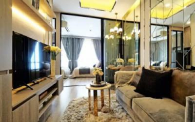 Sale DownCondoSamrong, Samut Prakan : Sale down payment!!! Luxury Condo, Knightsbridge Thepharak (259,000 baht), BTS view room