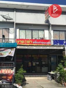 For SaleTownhouseSamrong, Samut Prakan : 2 storey townhome for sale Thanyada Parkview. Phraeksa-Theparak, Samut Prakan
