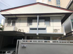 เช่าบ้านพระราม 9 เพชรบุรีตัดใหม่ : LBH0139 ให้เช่าบ้านเดี่ยวในซ.เพรชบุรี 47 ซอยโรงพยาบาลกรุงเทพ