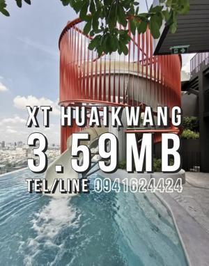 ขายคอนโดรัชดา ห้วยขวาง : ราคานี้ถูกที่สุดในโครงการ! คอนโดติด MRT ห้วยขวาง เพียง 120 เมตร XT Huaikwang 3.59MB XT ห้วยขวาง จากแสนสิริ Tel/Line: 094-162-4424 (Bo)