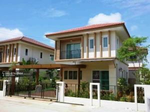 For SaleHouseRama 2, Bang Khun Thian : Cheap single house for sale, big house, I Leaf Town Village, Rama 2 (Samae Dam Km.14)