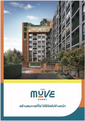 Sale DownCondoKasetsart, Ratchayothin : Muve Kaset Top Floor, Good Price