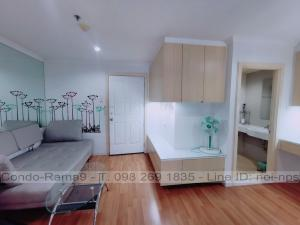 For SaleCondoRama9, RCA, Petchaburi : SALE !! Condo Lumpini Place, MRT Rama 9, 1 Bed, D Bl., 22 Fl., Area 34 sq.m., Sale 2.7MB