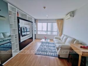 For RentCondoRama9, Petchburi, RCA : RENT !! Condo Lumpini Place, MRT Rama 9, 2 Bed, C Bl., 16 Fl., Area 71 sq.m., Rent 23,000 .-