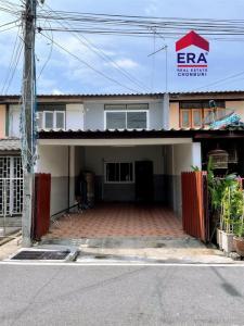 ขายทาวน์เฮ้าส์/ทาวน์โฮมพัทยา บางแสน ชลบุรี : L#OP-439 ขายทาวน์เฮ้าส์2ชั้น หมู่บ้านการเคหะเส้นอ่างศิลา