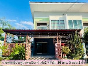 For SaleTownhouseAyutthaya : 2 storey townhouse for sale, Ratchaphruek, Pratunam, In, Phase 2, along the canal, Rapeepat Phayom