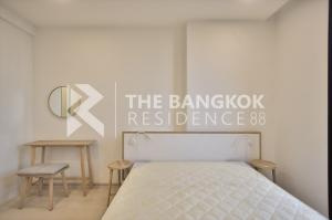 For SaleCondoSukhumvit, Asoke, Thonglor : Sell at lost (fully Furnished) The cheapest in the Noble Ambience project, only 5.99 million baht.