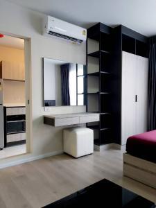 For RentCondoRangsit, Thammasat, Patumtani : ⚡ For rent D-Condo Campus Dome Rangsit (Phase 3) ⚡