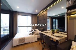 เช่าคอนโดสยาม จุฬา สามย่าน : ห้องสวย ให้เช่า Ashton chula silom สนใจติดต่อ 0654649497