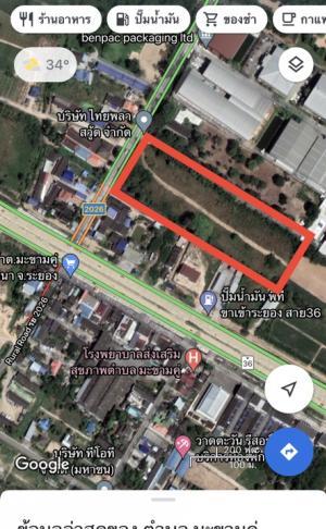 ขายที่ดินระยอง : ขายที่ดิน 14 ไร่ ราคาไร่ละ 5,500,000 บาท ติดถนนสาย 36 เส้นขาเข้า จ.ระยอง