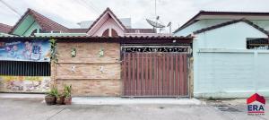 ขายทาวน์เฮ้าส์/ทาวน์โฮมพัทยา บางแสน ชลบุรี : L#94879 ขายทาวน์เฮ้าส์ชั้นเดียว หมู่บ้านมาลัยทอง-เขาน้อย อ.เมือง ชลบุรี