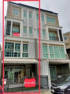 For SaleHome OfficeOnnut, Udomsuk : House Office for rent : The Master @ BTS Udomsuk (ขายโฮมออฟฟิศ : เดอะ มาสเตอร์ อุดมสุข) ST-02