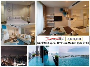 For SaleCondoSathorn, Narathiwat : Hot price! 5,890,000 Nara 9 39 sq m, 18th floor, decorated in modern style by SB designer (as in the picture)