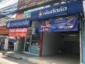 For LongleaseShophouseSamrong, Samut Prakan : Commercial building for sale 3.5 Excellent location floor in the Thai insurance market